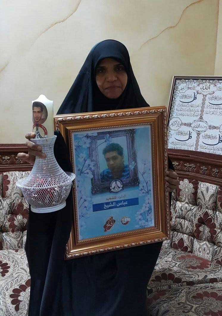 اجتماعيّة الائتلاف تزور أسرة الشهيد القائد الميدانيّ «عباس الشيخ»