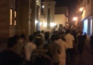 تظاهرة غاضبة غرب العاصمة المنامة