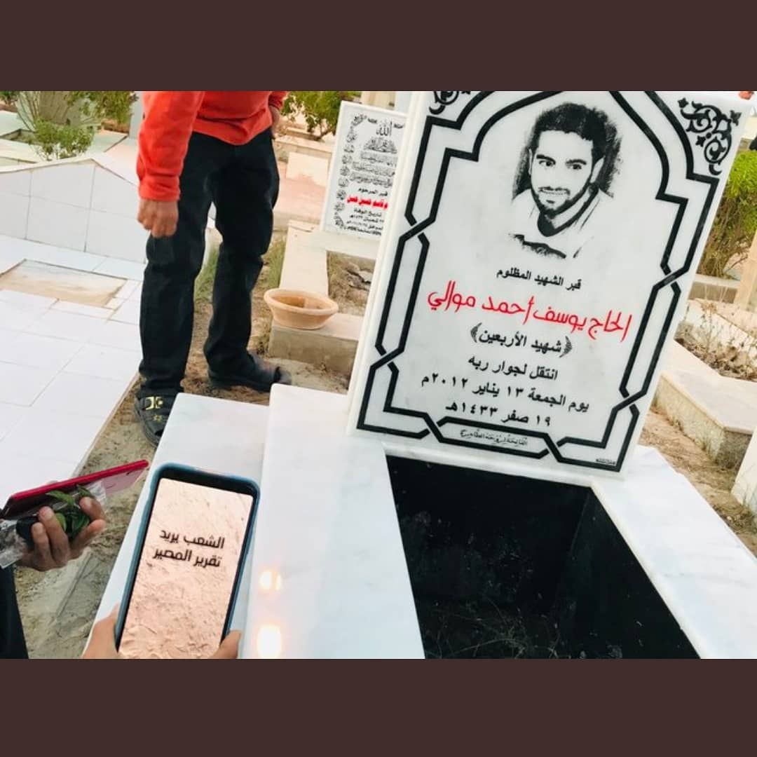 """Popular mobilization for the activity """"Decide your Fate"""" in front of the martyrs' graveyards"""