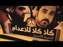 تأجيل الحكم في قضيّة المحكوم عليهما بالإعدام «حسين موسى ومحمد رمضان»
