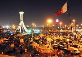 ائتلاف 14 فبراير يطلق حملة تحشيد لإحياء الذكرى التاسعة للثورة