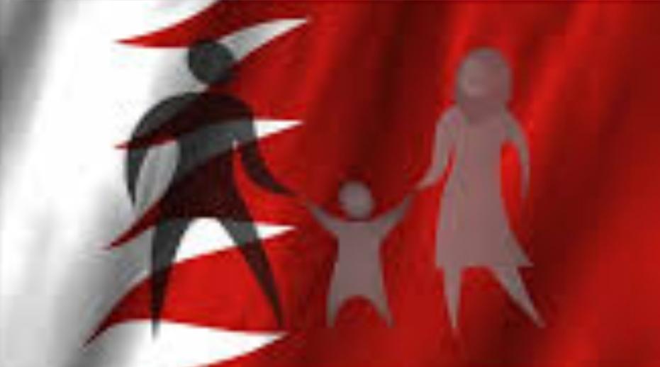 البحرانيّون يدفعون كلفة تعليم الأجانب على الرغم من ضنك عيشهم