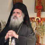 المطران حنا يدين استقبال آل خليفة للحاخام الصهيوني «بن عمار»
