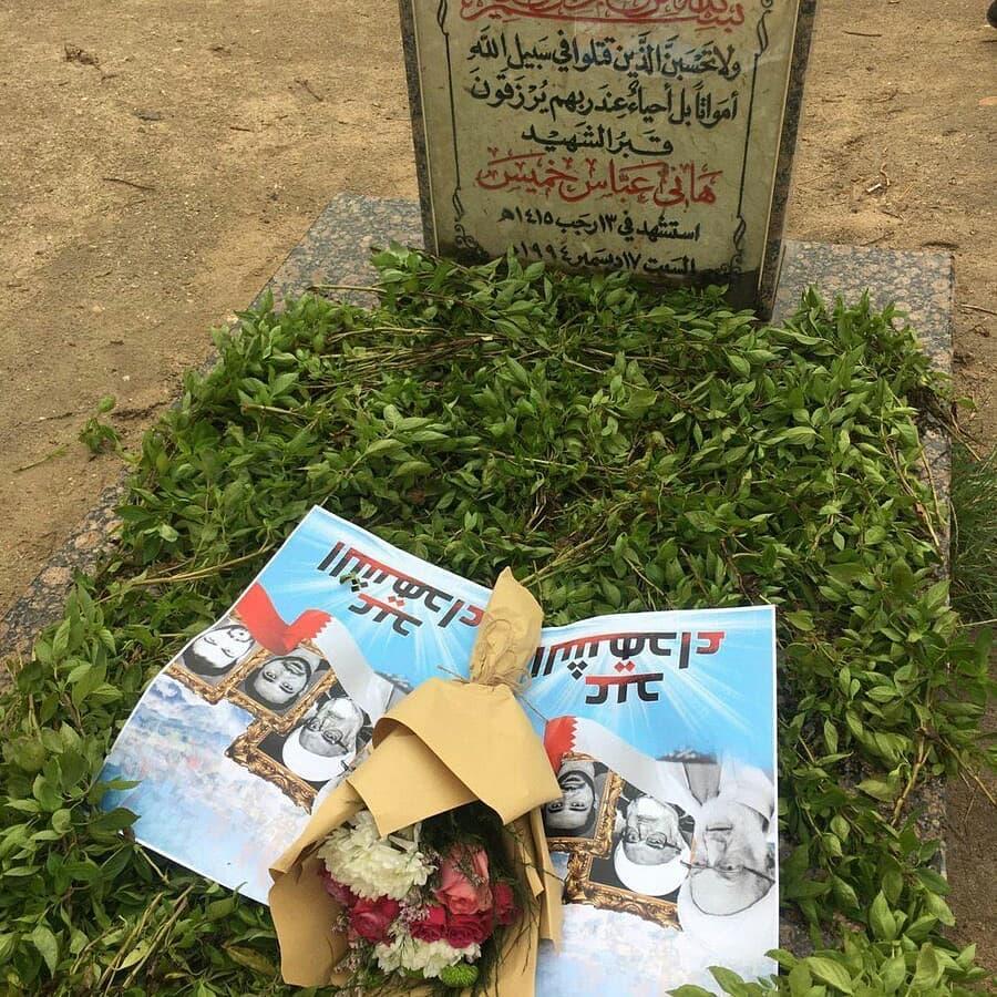 ضمن فعاليّات «عيد الشهداء» زيارة أضرحتهم وتزيينها