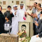 آباء الشهداء يزورون ضريحي الشهيدين«الهانيين»