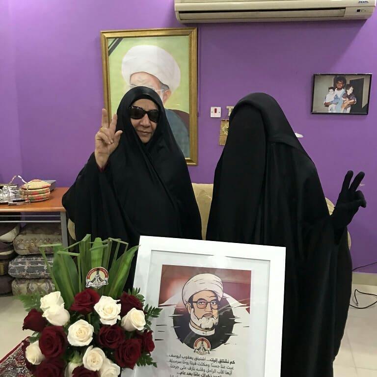 ائتلاف 14 فبراير يكرّم أسرة العلّامة الراحل«الجمري»في ذكرى رحيله