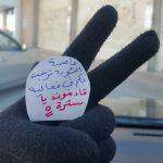 ائتلاف شباب ثورة 14 فبراير يُدشّن قريبًا شِعارهُ الخاص للعام 2020