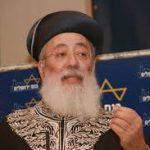تواصل الاستنكار العربيّ لزيارة الحاخام الصهيونيّ للبحرين