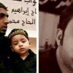 تأجيل الحكم في قضيّة المحكوم عليهما بالإعدام «حسين موسى ومحمد رمضان»لـ8 يناير 2020
