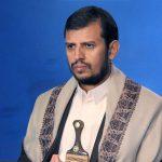 السيّد الحوثي: نؤكّد وقوفنا إلى جانب أحرار أمّتنا ضدّ الاستكبار الأمريكيّ