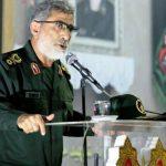 قائد فيلق القدس«إسماعيل قاآني» يوجّه رسالة ناريّة إلى أمريكا