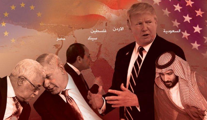 البيت الأبيض ينوي إشراك دول خليجيّة في حفل إطلاق «صفقة القرن»