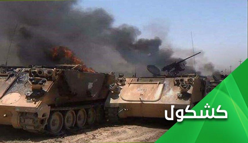 العدوان العربيّ على اليمن يعتّم إعلاميًّا على انتصارات اليمنيّين في معاركهم الأخيرة