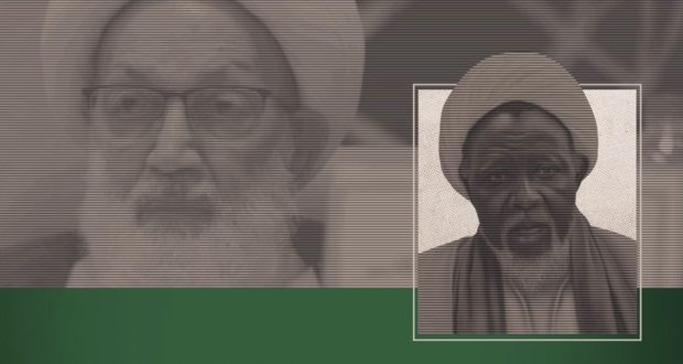 Faqih leader Ayatollah Qassem: Voice of Every Capable Person Must be Raised to Save Sheikh Zakzaki
