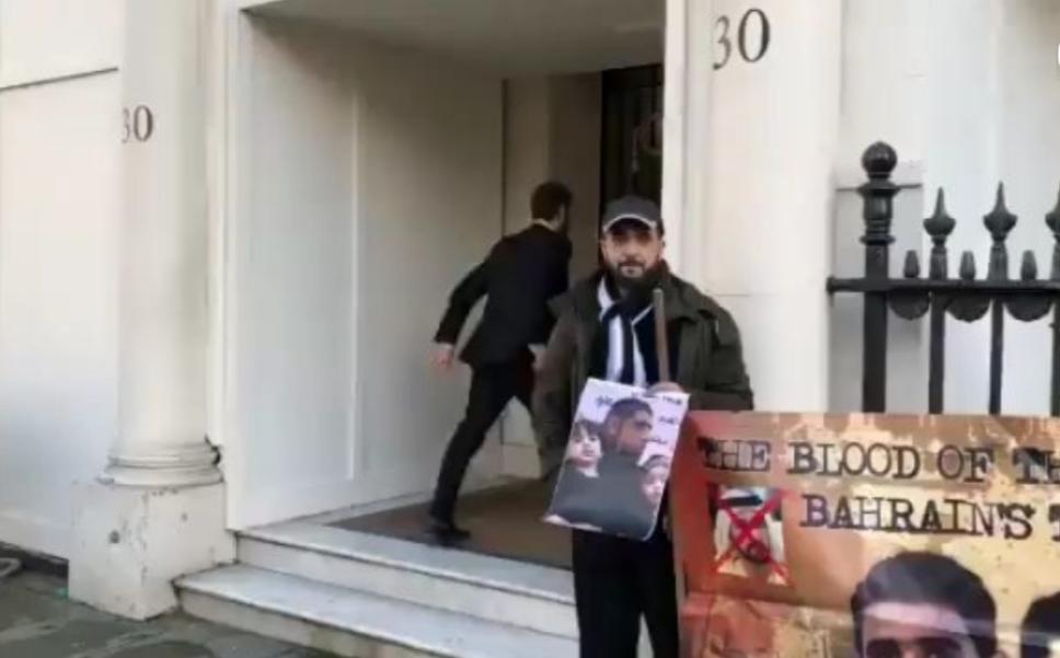المعارضة البحرانيّة في لندن تنظّم وقفة تضامنيّة في ذكرى جريمة الإعدام