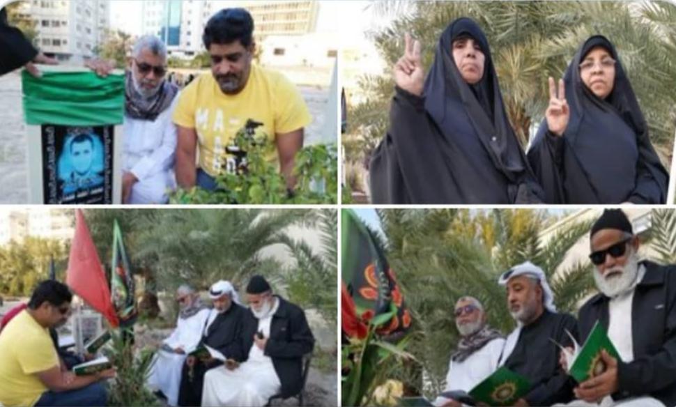 Recitation of Holy Quran at Graveyards of Martyrs , AL-Samaa, Al- Masha'ma and Al- Singace