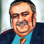 «خالد بن أحمد آل خليفة» يؤدّي آخر طقوسه عند «حائط المبكى»