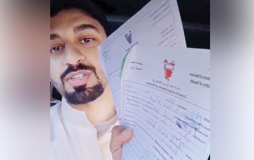مستشفيات الموت في البحرين أداة جديدة لقتل الشعب