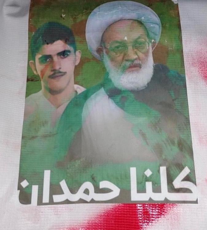 جدران بلدتي أبو صيبع والشاخورة تزدان بالشعارات الثوريّة