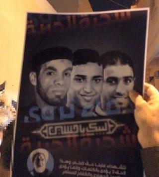 تظاهرة غرب المنامة تحت شعار «لدمكم منتقمون»