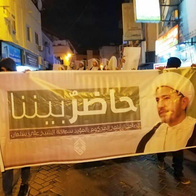 تظاهرة في المنامة وحراك ثوريّ غربها استمرارًا بالحراك الثوريّ