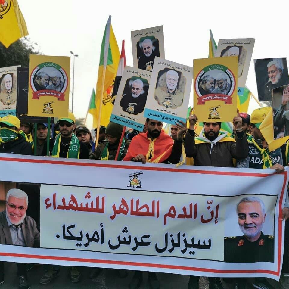 تشييع الشهيدين القائدين «سليماني والمهندس» ورفاقهما في العراق