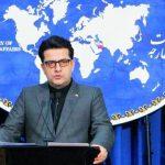 النظام السعوديّ يعرقل مشاركة إيران في اجتماعات منظّمة العمل الإسلاميّ لمناقشة صفقة القرن