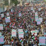 اليمنيّون يستنكرون صفقة ترامب ويؤكّدون أنّ المؤامرة على اليمن وفلسطين واحدة