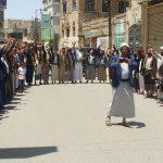 تنديد شعبيّ باستمرار الحصار والعدوان السعوديّ على اليمن