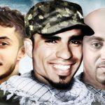 البحرانيّون يحيون ذكرى شهداء «المقاومة الحسينيّة»