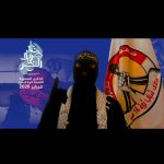 ائتلاف 14 فبراير يُشدّد في«خطاب فبراير 2020»على مضامين ثوريّة متعدّدة