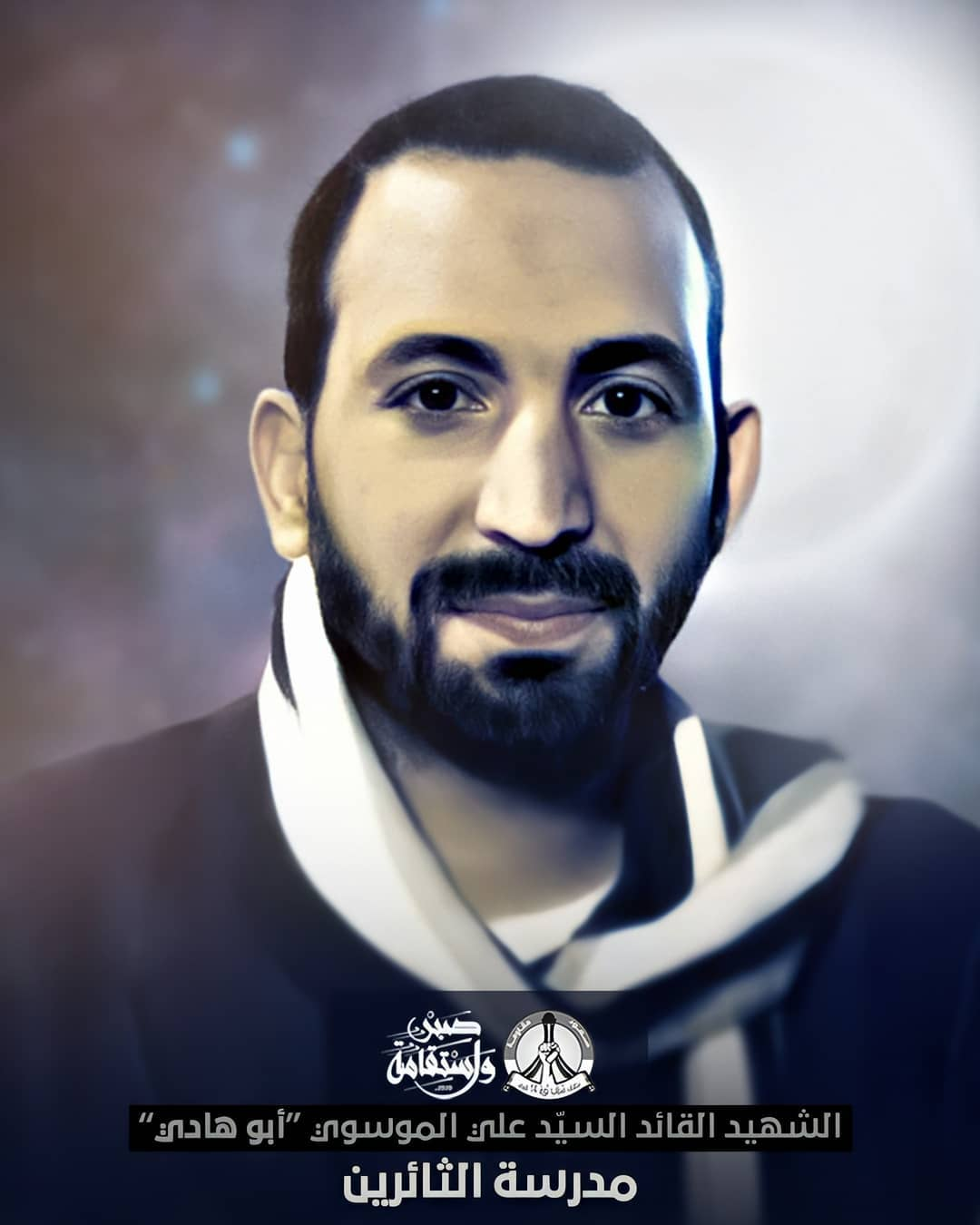 ائتلاف 14 فبراير يحيي الذكرى السنويّة السادسة لاستشهادالشهيد القائد «أبو هادي»