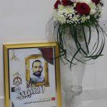 زيارة تكريميّة لأسرة الشهيد القائد «أبو هادي»