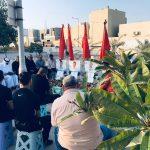 البحرانيّون يحيون الذكرى الثانية لشهداء الحريّة