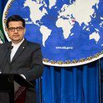 الخارجية الإيرانيّة تشيد بجهود الحكومة العمانيّة لإعادةالبحرانيّين