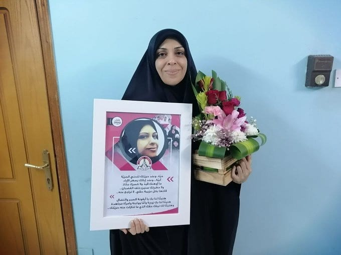Women Committee of February 14 Coalition Visits Freed Prisoner Hajer Mansour