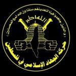 الجهاد الإسلامي:تحرير الأسرى في السجون أمانة تتحمل المقاومة مسؤولياتها