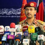 الجيش اليمني يصد زحفًا لمرتزقة العدوان السعودي وهادي يستقدم القاعدة لدعمه