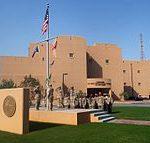 البلدات البحرانيّة تدعو إلى إحياء«اليوم الوطني لطرد القاعدة الأمريكيّة من البحرين»