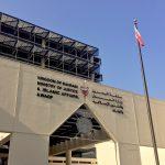 تأجيل محاكمة شبّان «أبو قوّة» للمرة السادسة
