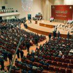 الأمن النيابية: على رئيس الوزراء تنفيذ قرار خروج القوّات الأجنبية من العراق