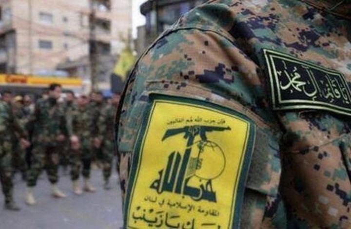 ائتلاف 14 فبراير يستنكر تصنيف ألمانيا لـ«حزب الله» إرهابيًّا