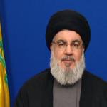 السيّد حسن نصر الله: قرار ألمانيا ضدّ حزب اللهسياسيّ يهدف إلى إرضاء أمريكا والصهاينة