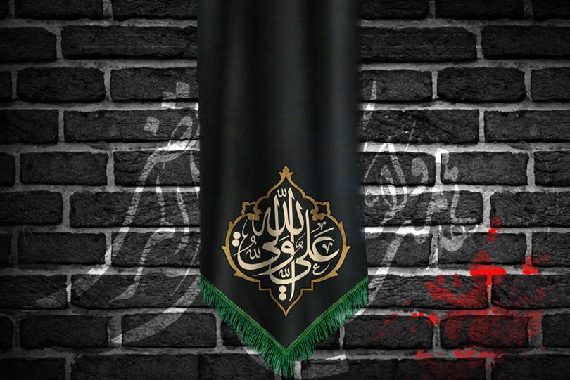 ائتلاف 14 فبراير يعزّي المسلمين بذكرى استشهاد الإمام علي «ع»