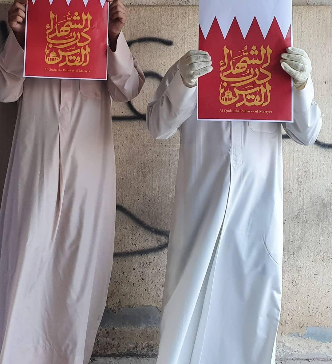 البحرانيّون يواصلون أنشطة«يوم القدس العالميّ»ليلًا