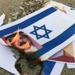 شعب البحرين يحيي يوم القدس العالمي