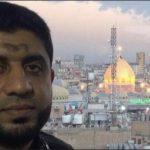 العفو الدوليّة تستنكر حكمَي الإعدام على «زهير جاسم وحسين راشد»