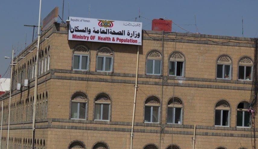 مجزرة جديدة للعدوان السعوديّ في اليمن بمديرية الحالي