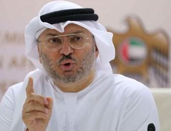 التطبيع الخليجي العلني يصل إلى حضور مؤتمرات يهودية لتنفيذ ما يسمى صفقة القرن
