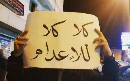 قوى المعارضة تدعو إلى حملة «كلا للإعدام»